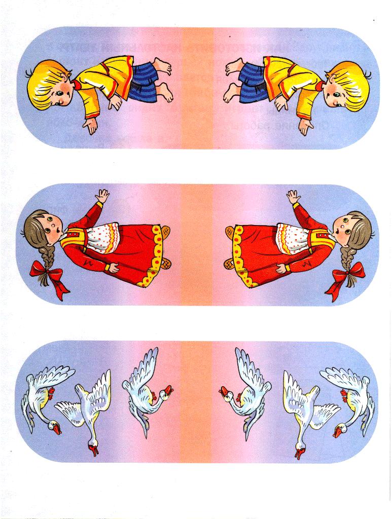 Кукольный театр гуси лебеди своими руками 179