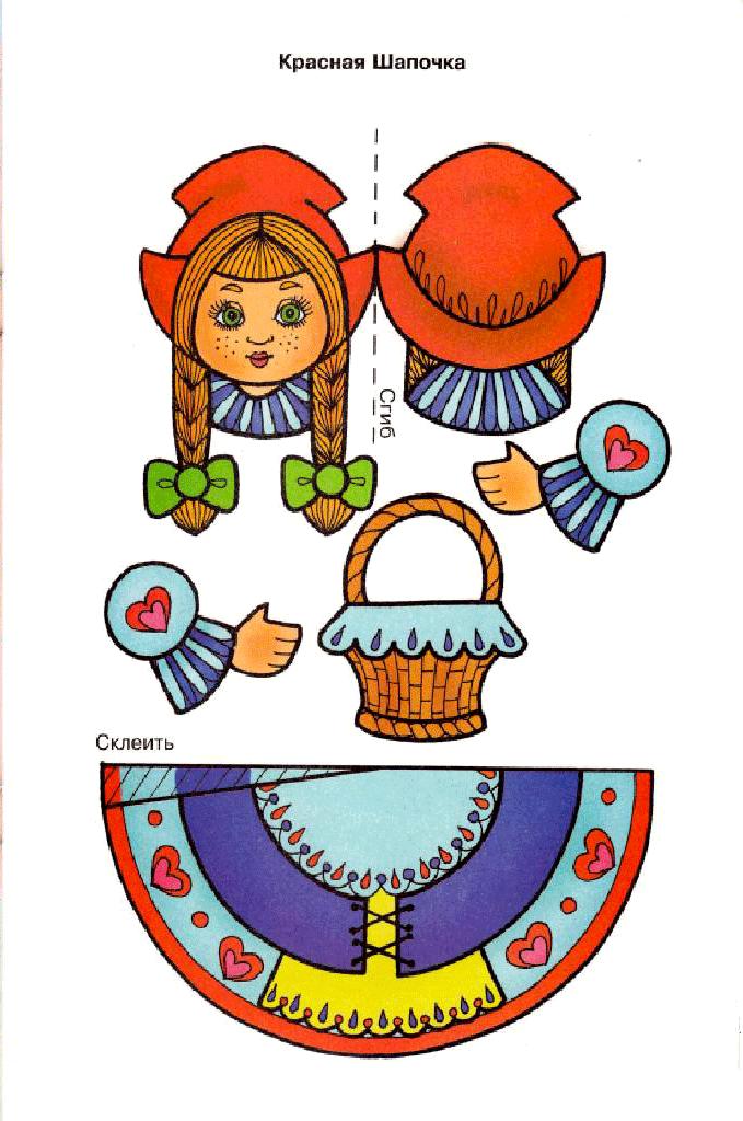 Поделка красная шапочка своими руками