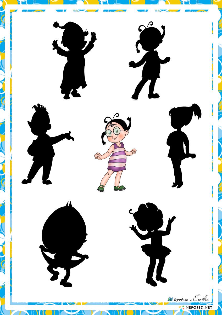 Детские картинка с тенями