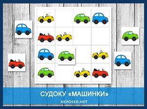 пазлы для детей от 1 года из 2-4 частей