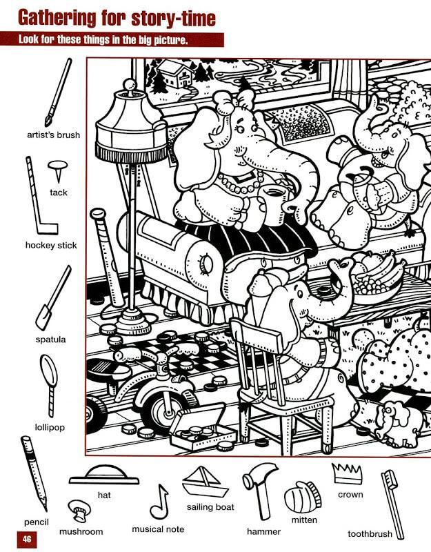 картинки головоломки на поиск предметов этих