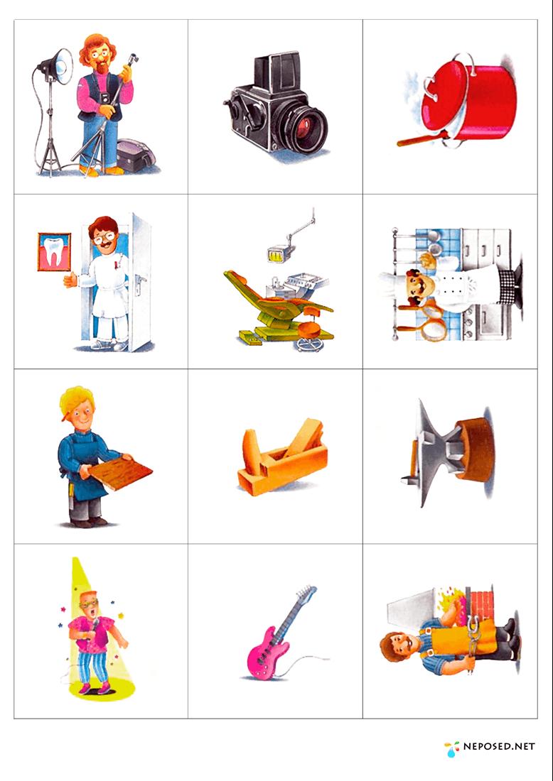 Кому что нужно картинки для детей