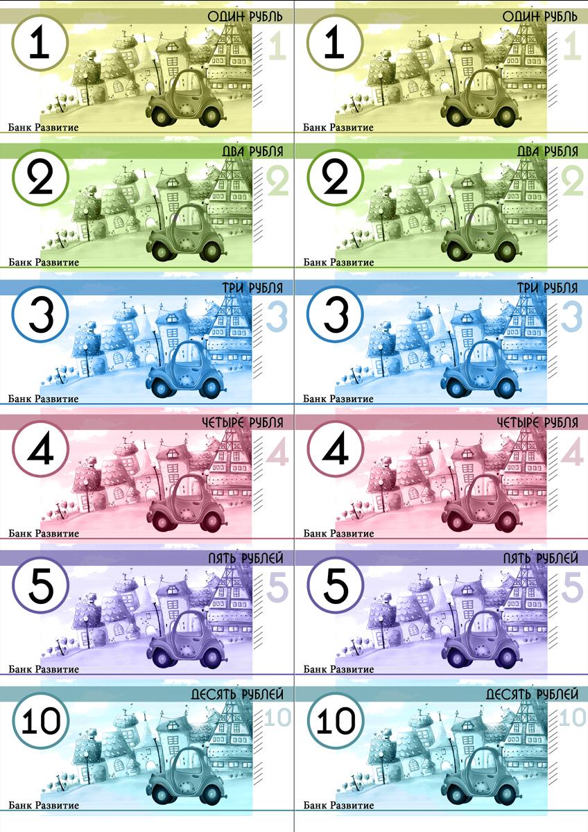 Как детям заработать деньги - wikiHow 91