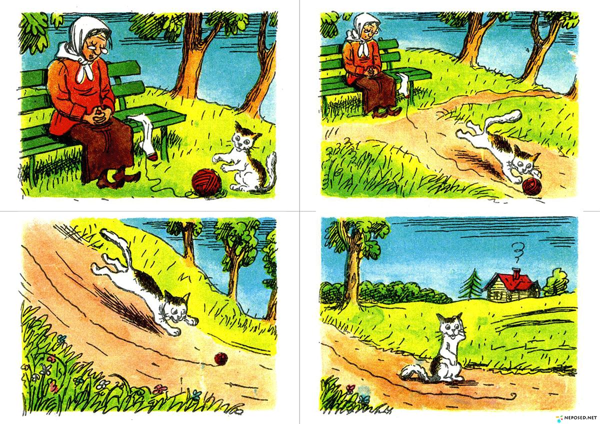 Творческие рассказы по картинкам
