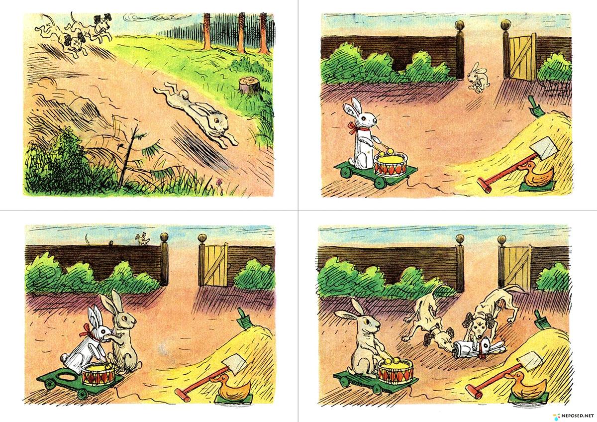 картинки последовательные для составления рассказа