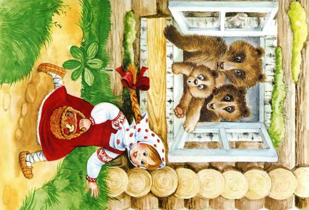 Открытки три медведя спят
