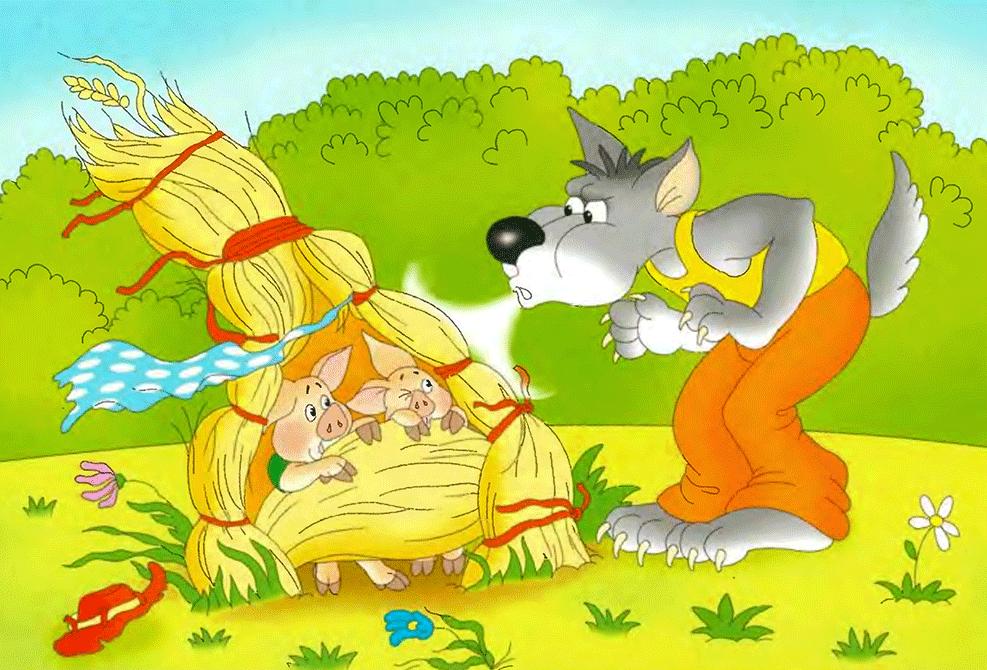Три волка картинки для детей