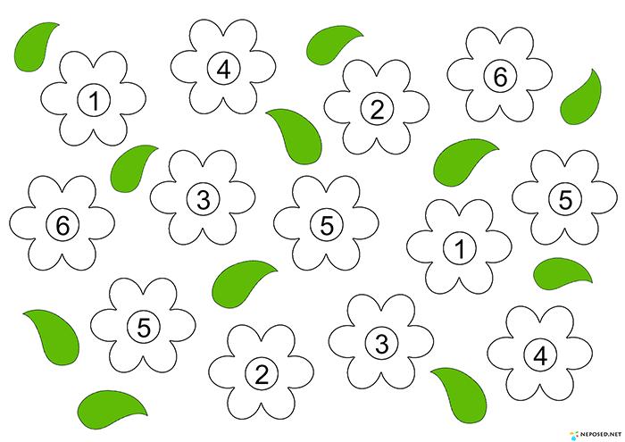 картинки задания по теме цветы
