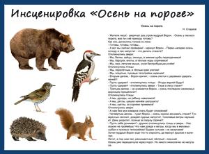 Предметные картинки для детей 3 лет животные