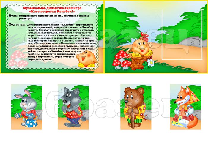 Как сделать картотеку в детском саду