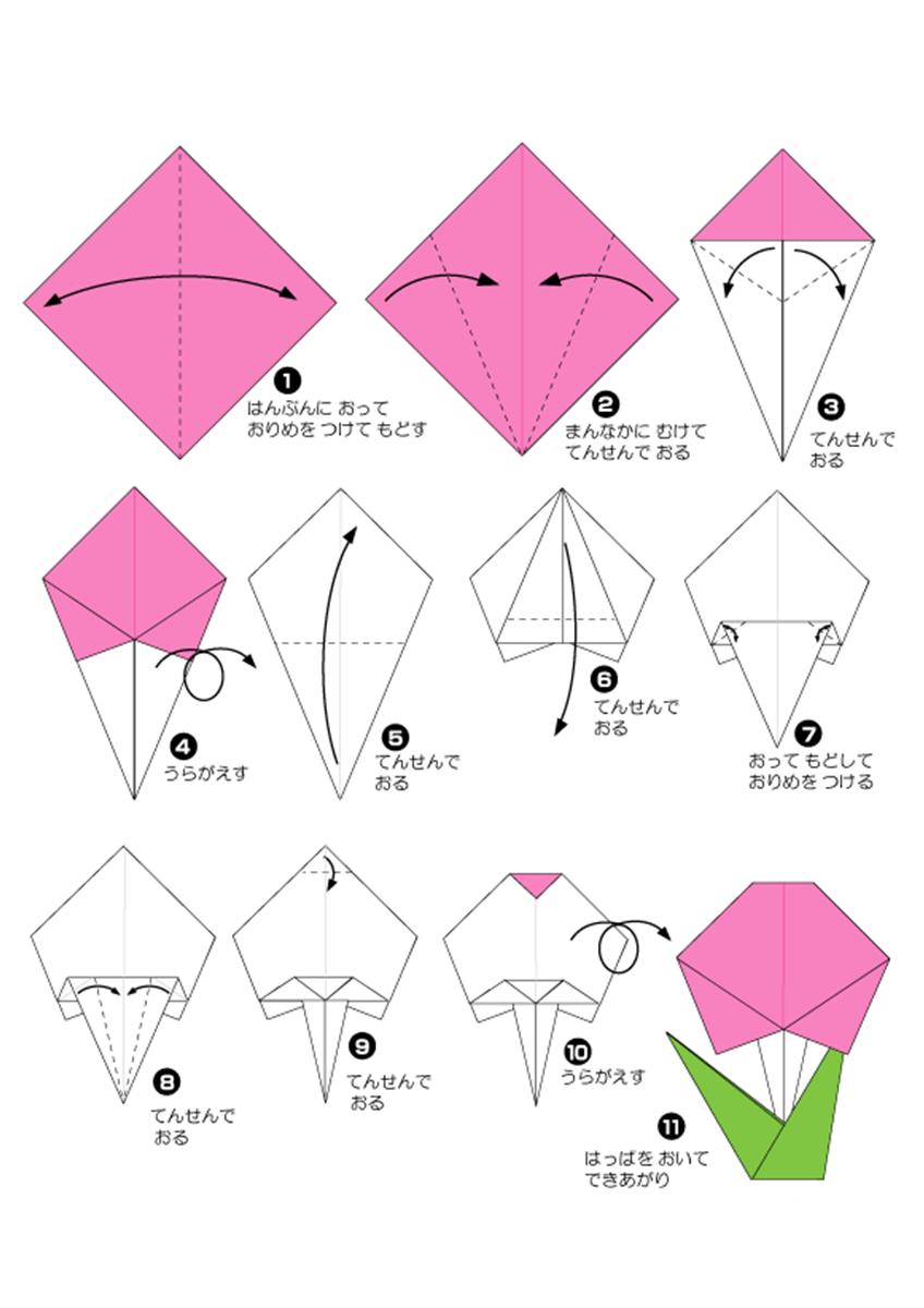 Оригами для детей открытки