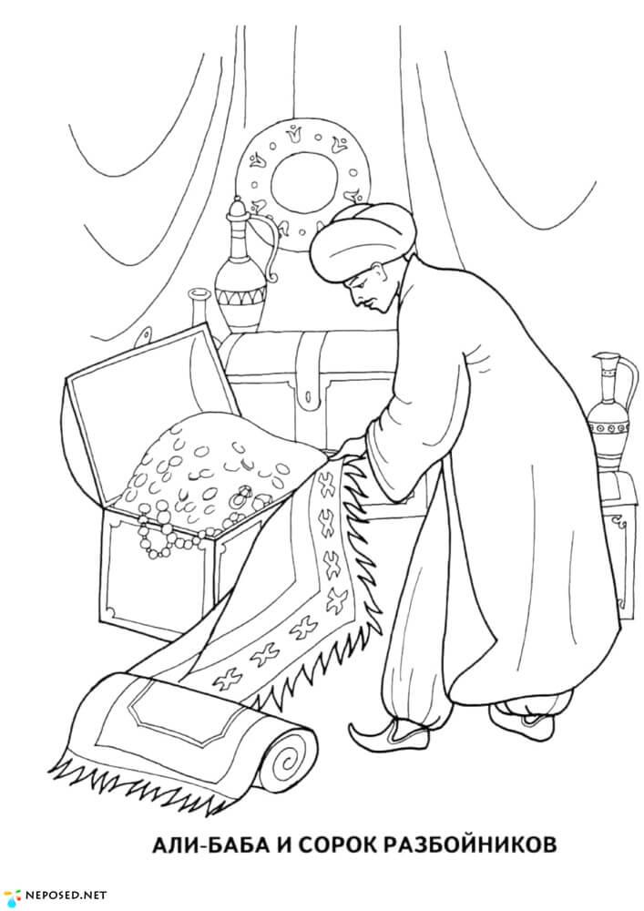 Раскраски сказочные герои узбекских сказок, порно как кончают в пизду бабе