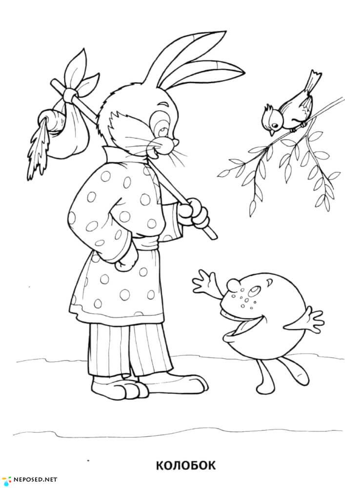 Картинки русские народные сказки для рисования