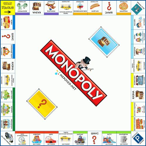 игра монополия детская скачать