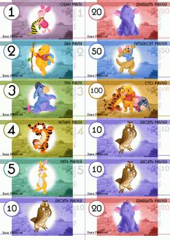 деньги для игры <i>пальчиковые раскраски для самых маленьких распечатать</i> скачать